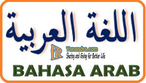 Belajar Bahasa Arab di Yunandra.Com